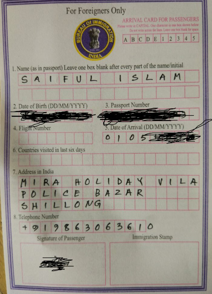 Indian Arrival Card