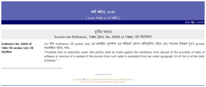 no source tax for freelancing Bangladeshi